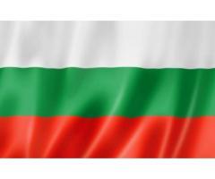 Biznes Rejestracja Spolek i Firm w Bulgarii +359 885 053 868