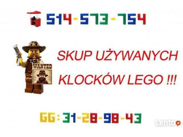 Skup używanych klocków LEGO 30-35zł za KG!